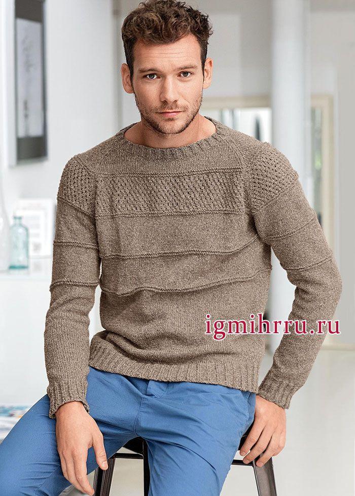 Мужской пуловер джемпер вязание спицами 651