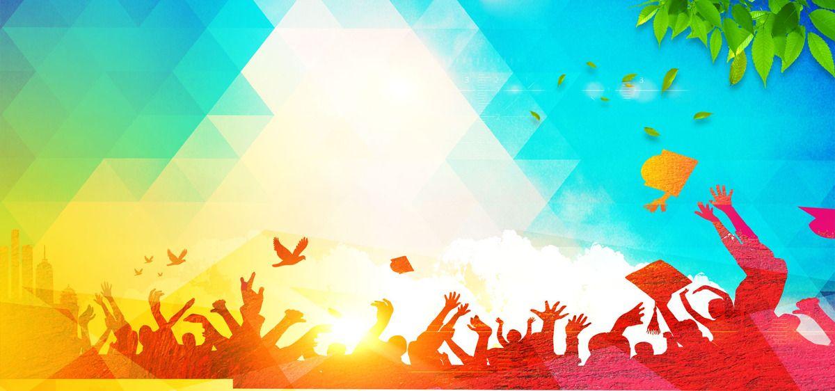 Graduation Graphic Design Arts Carnival Poster In 2020 Graphic