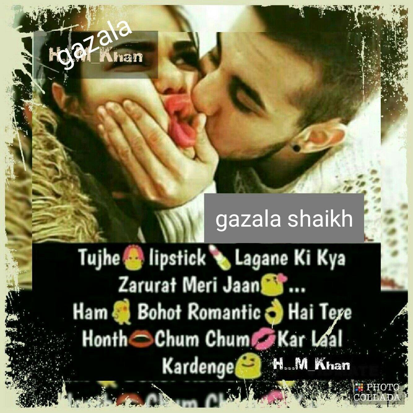 Love Shayari: Pin Von Sadiya Khan Auf Love Ki Bate T