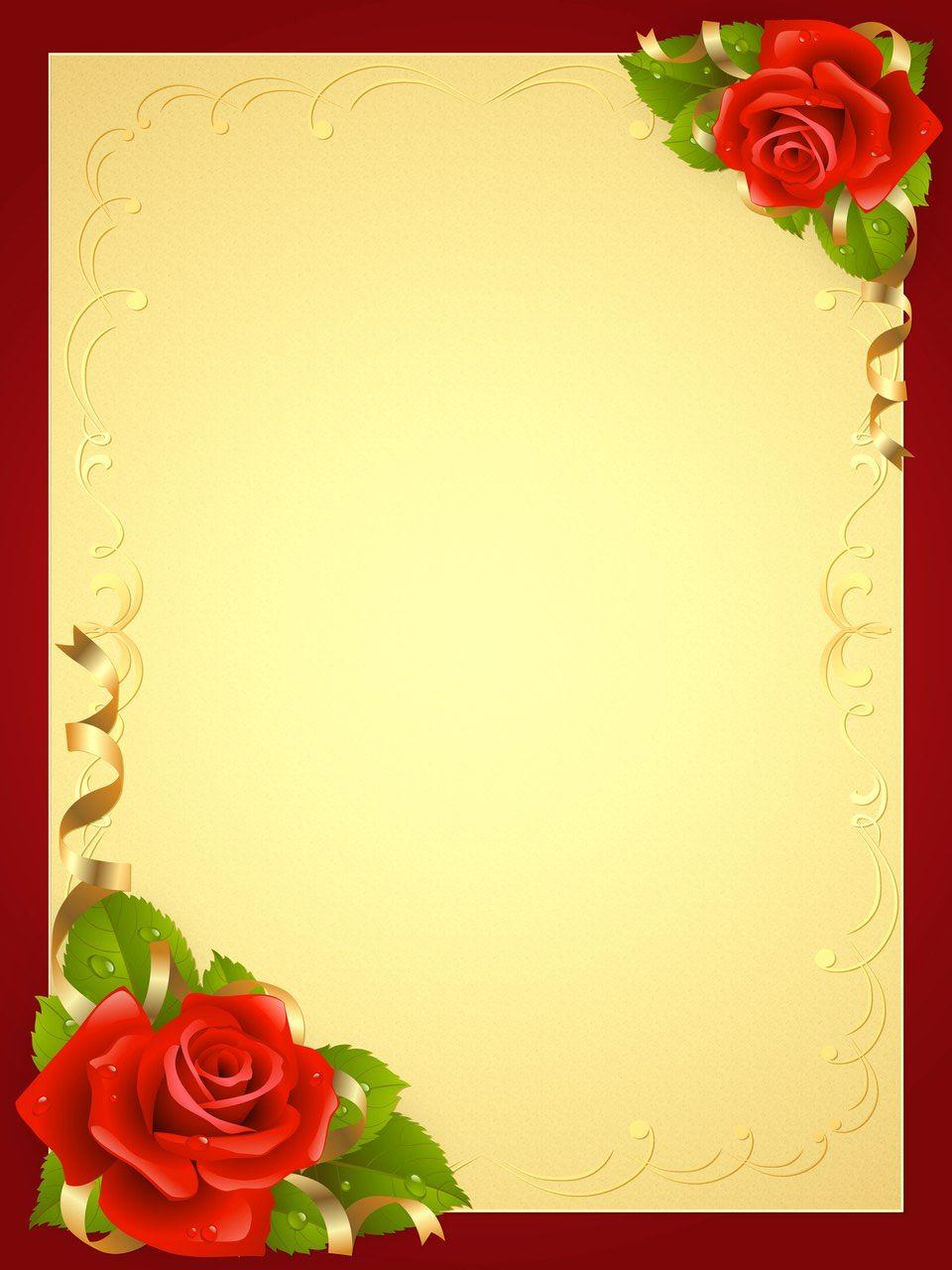 Шаблоны открыток для поздравлений