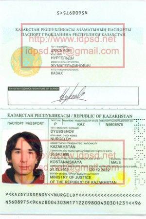 Template Bulgaria Passport Psd  WwwIdpsdNet  Passport Psd