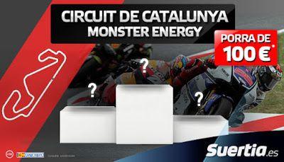 el forero jrvm y todos los bonos de deportes: Resultado PorraGP Suertia Gran Premio Catalunya Mo...