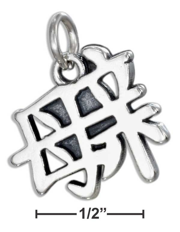 Chinese Symbol Mother Charm Sterling Silver Pendant Chinese