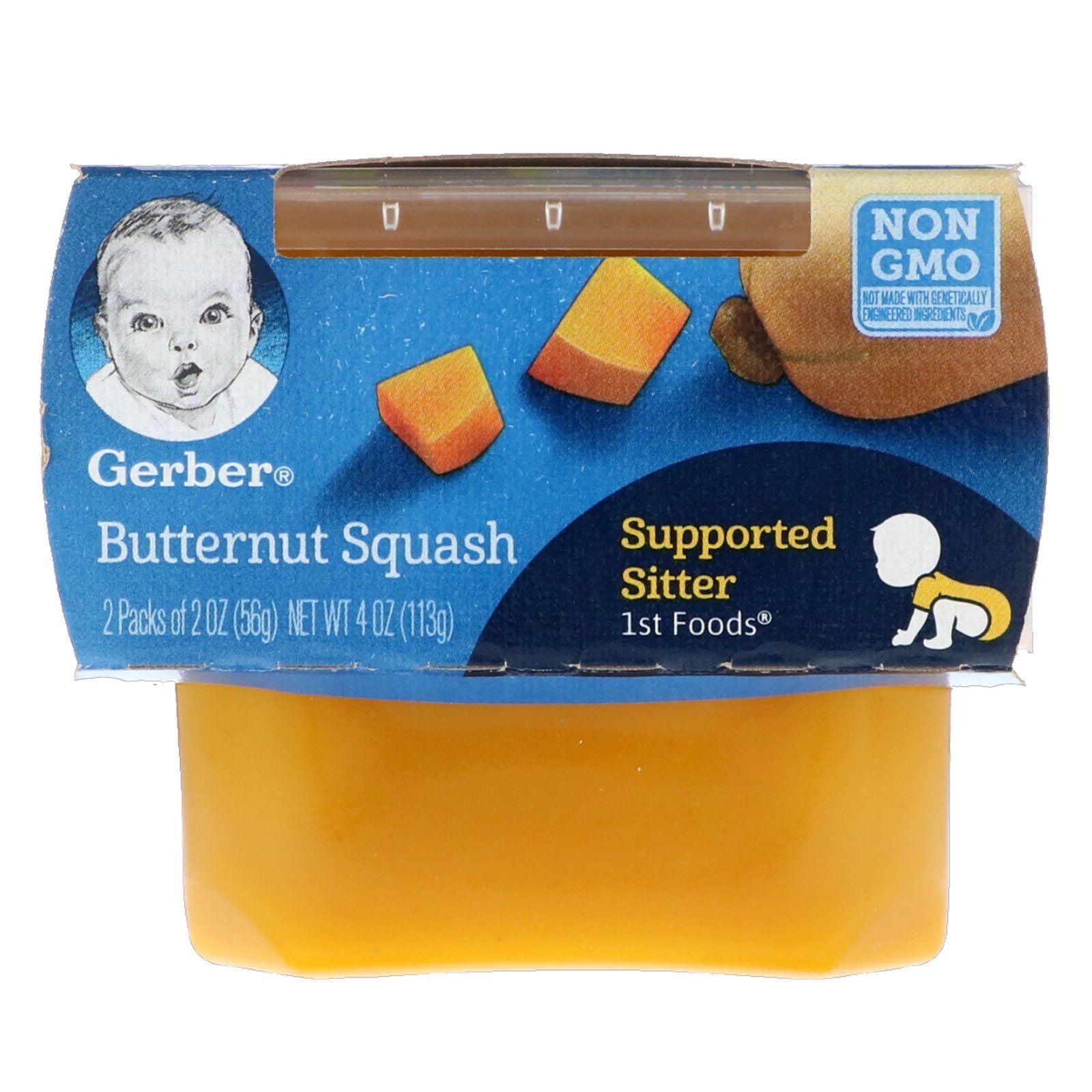Gerber 1st foods butternut squash 2 pack 2 oz 56 g
