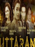 Kordugum Kordugum 214 Bolum Izle Tek Parca Full Movie Posters Movies Entertaining