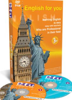 تحميل كتاب كورس English For You English Language Language Elementary