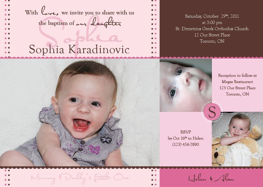 Baptism Invitation Blank Templates Baptism Invitations
