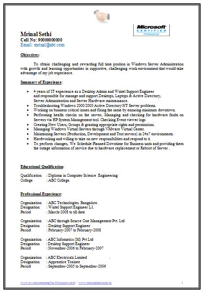 Software engineering resume tips