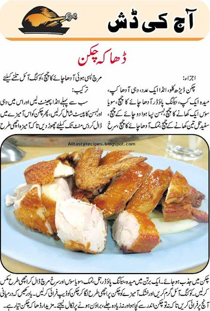 #whole #baked #chicken #recipe via http://chicken-recipes.ebook-review.org