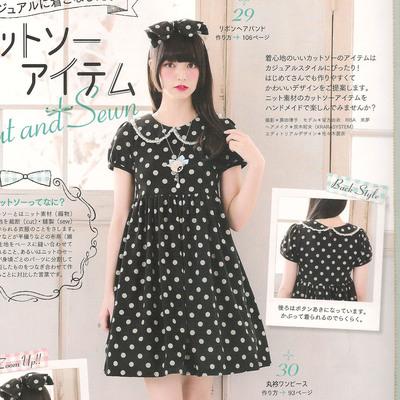 0930 Dress Set · Lolita Sewing Patterns · Online Store Powered by Storenvy