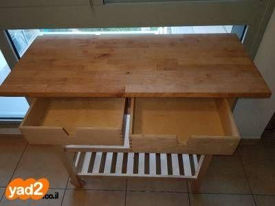 מודיעין משטח עבודה נייד למטבח מעץ מלא ריהוט מטבח עגלות יד שניה - ad | בוצ RL-93