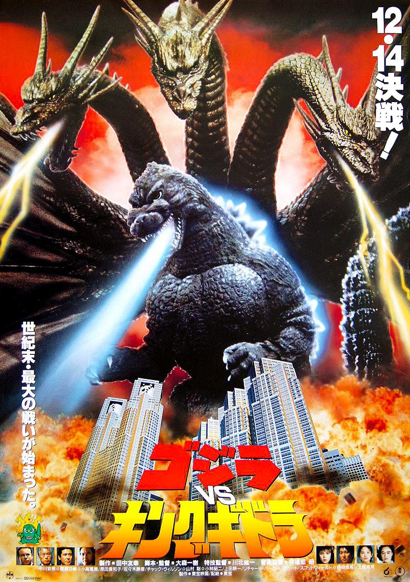 Godzilla Vs. King Ghidorah Poster #2: Godzilla Vs. King Chindorah Movie Posters Series ...