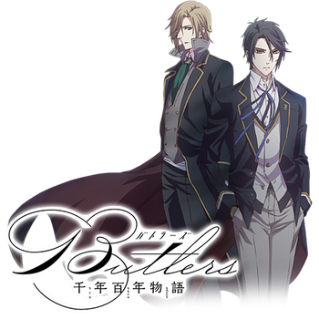 Image result for butlers chitose momotose monogatari