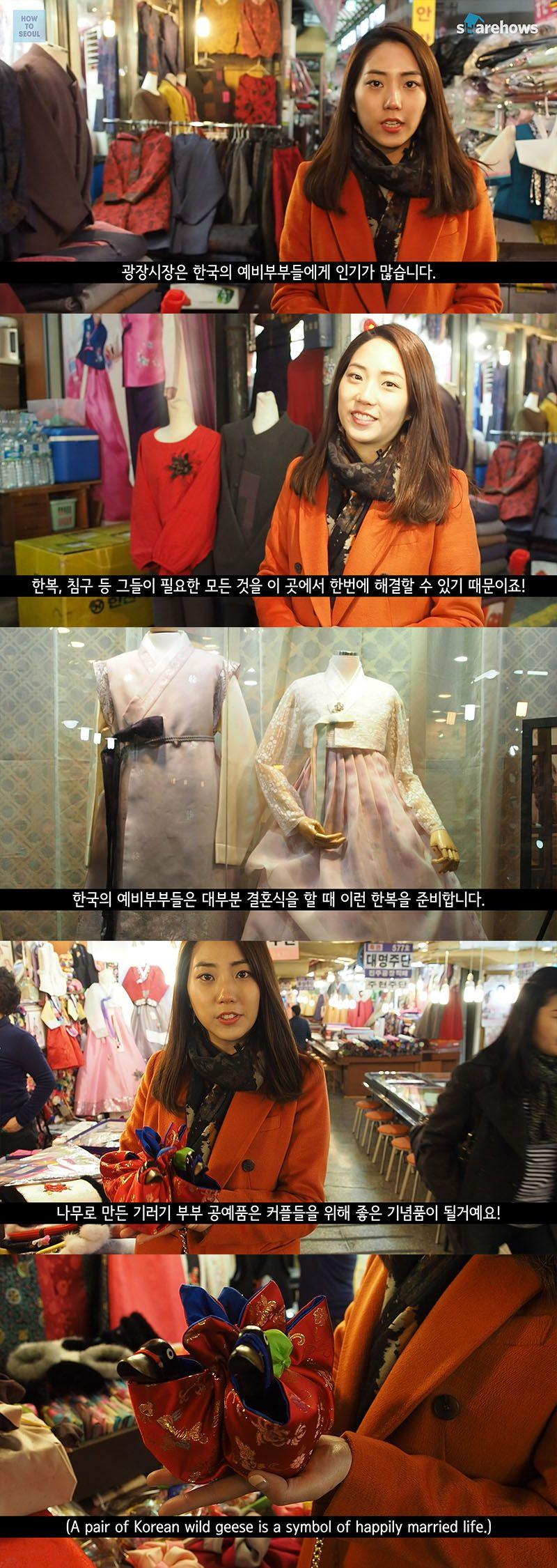 gwangjang-market-05