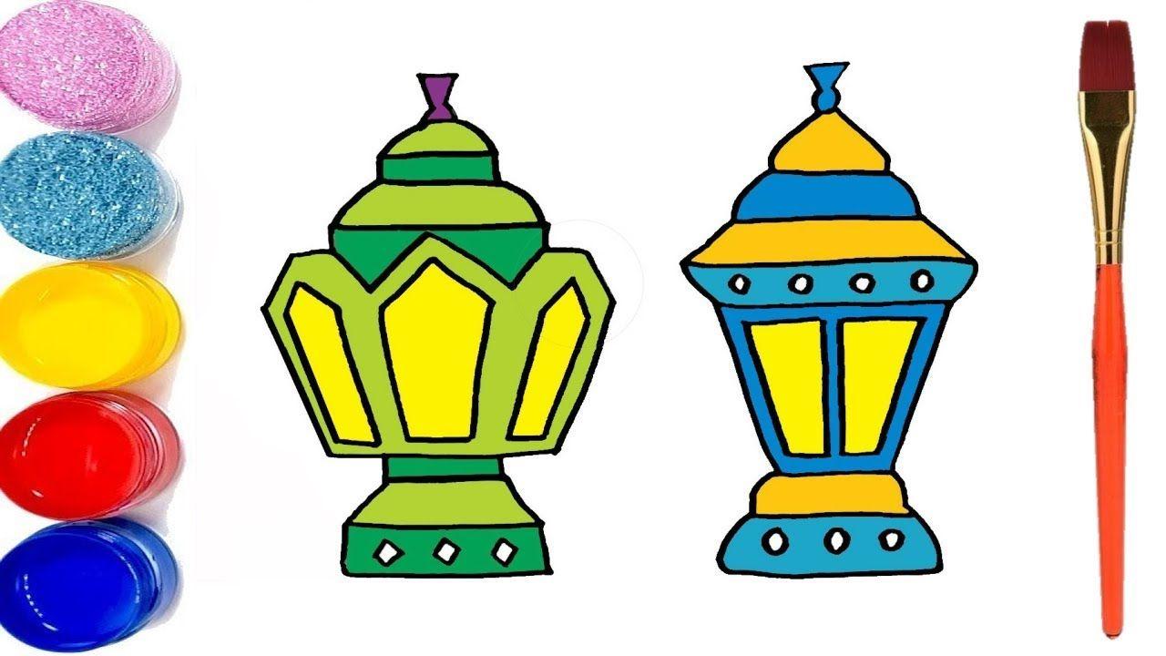 تعليم الرسم للاطفال كيفية رسم فانوس رمضان سهل Kids