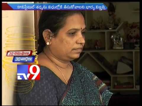 30 News in 30 Minutes - 29-08-2013