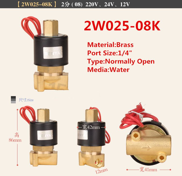 1 4 Brass Normally Open Wire Lead Air Water Electric Solenoid Valve Water Air N O 220vac 2w025 08k Air Air Purifier Valve Purifier