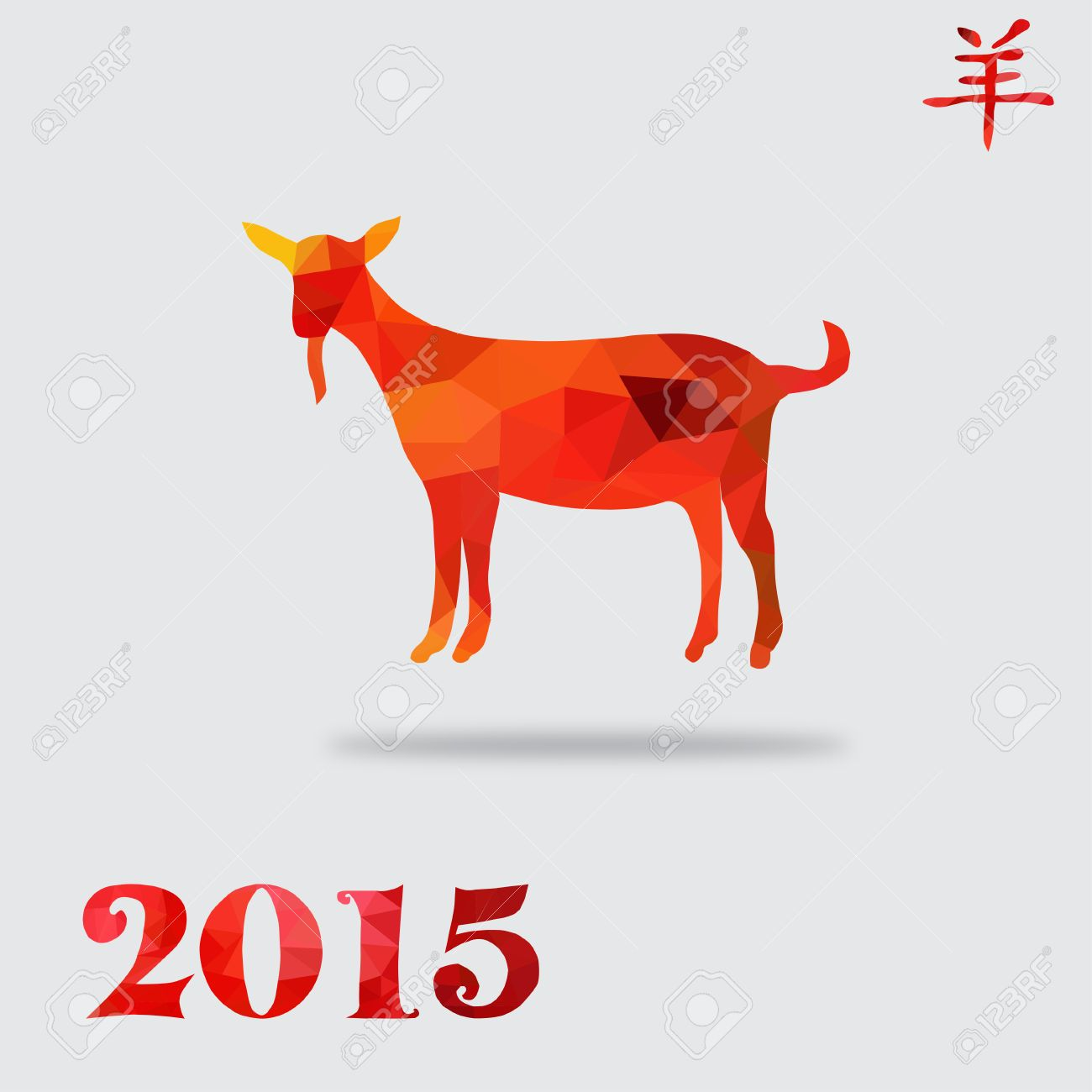 New Year 2015 Card With Goat Silhouette Made By Colorful Geometric
