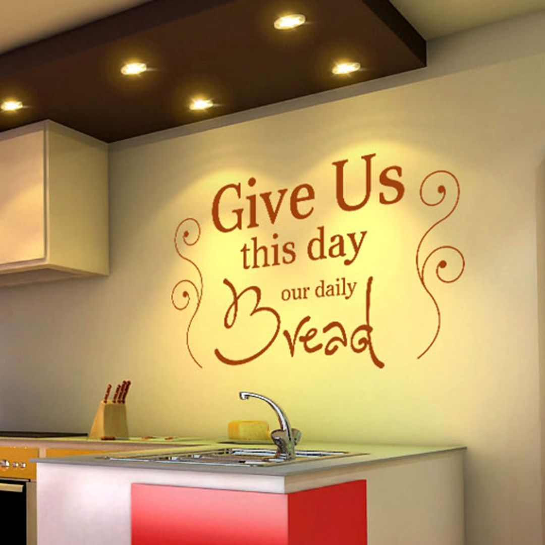 what a kitchen give us this day our daily bread wall decal kitchen wall decal wall on kitchen decor quotes wall decals id=90678