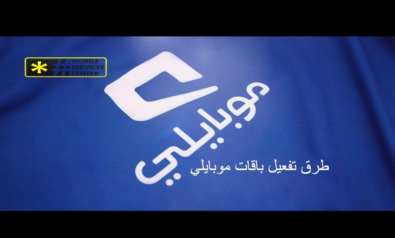 Pin By Islam Hamed On Mix Tech Company Logos Company Logo Mix Photo