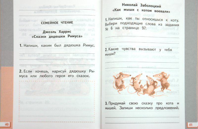 Рабочие программы по математике 10-11 классы ананьевой и.а
