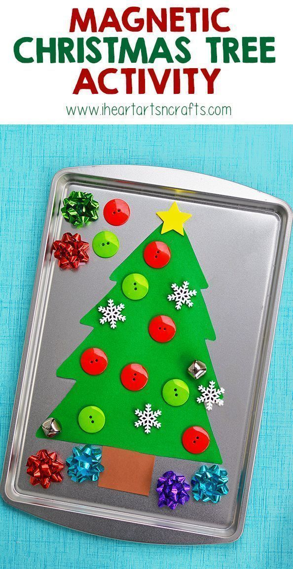 Magnetic Christmas Tree Activity - I Heart Arts n Crafts