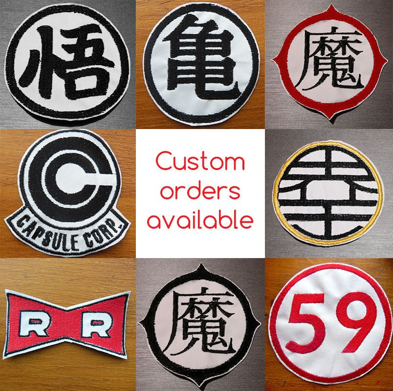 Dragonball Z Name Logo Embroidered PATCH