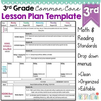 Pre Made Excel Lesson Plan Template Has 3rd Grade Common Core
