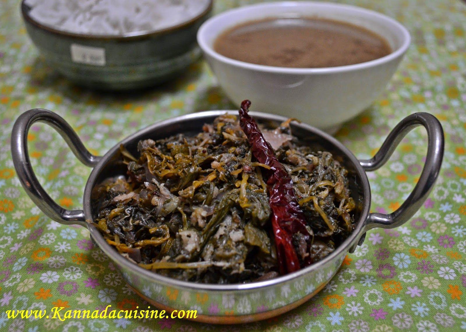 Kannada cuisine bari soppina saaru south indian curries kannada cuisine bari soppina saaru forumfinder Gallery