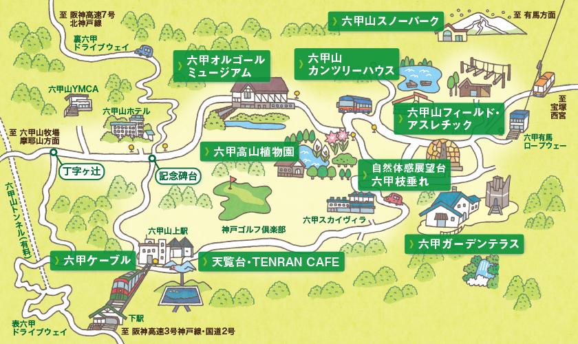 山上マップイラスト イラストマップ 地図 Pop デザイン