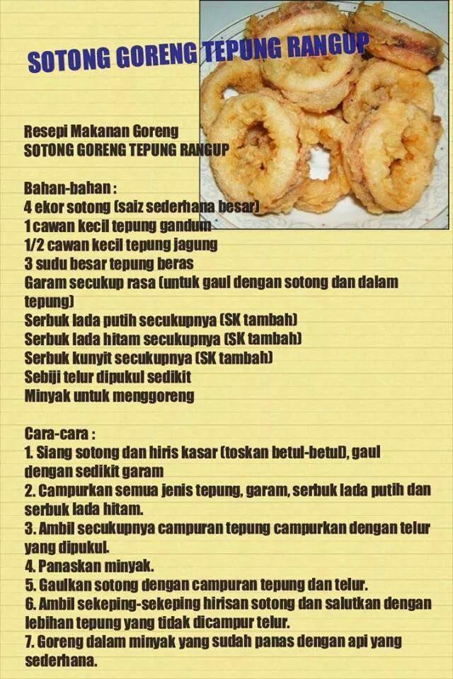 Sotong Goreng Tepung Rangup Cooking Recipes Malay Food Food
