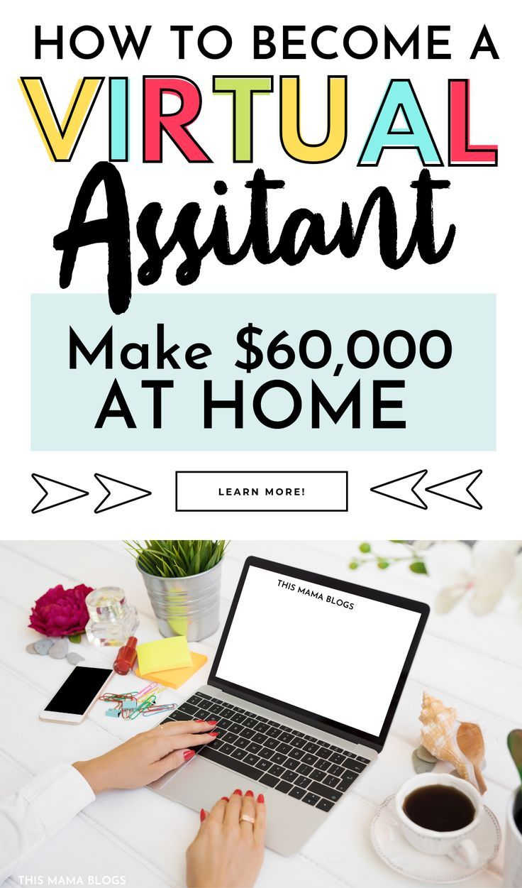 How To a Virtual Assistant in 2020 Virtual