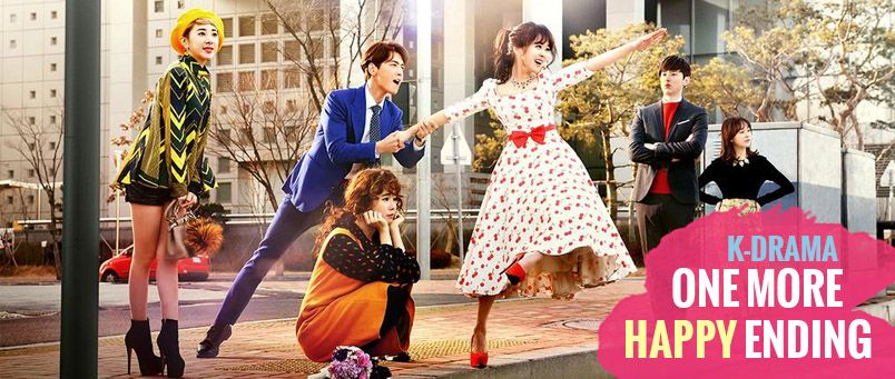 Comecei a ver One More Happy Ending puramente pelo Kyung Ho (Cruel City, Falling For Innocence), que é um dos meus atores favoritos. Eu tinha certeza que não ia gostar da história que prometia ser bem clichê, a verdade é que é bem clichê mesmo, e as vezes bem meloso, porém eu gostei muito das …