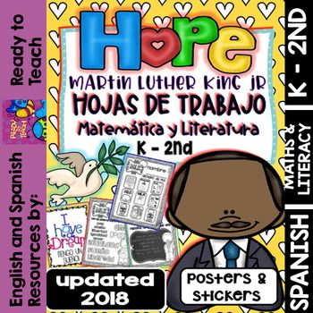 Martin Luther King Set of Printables for K-2nd - Updated 2018 ...
