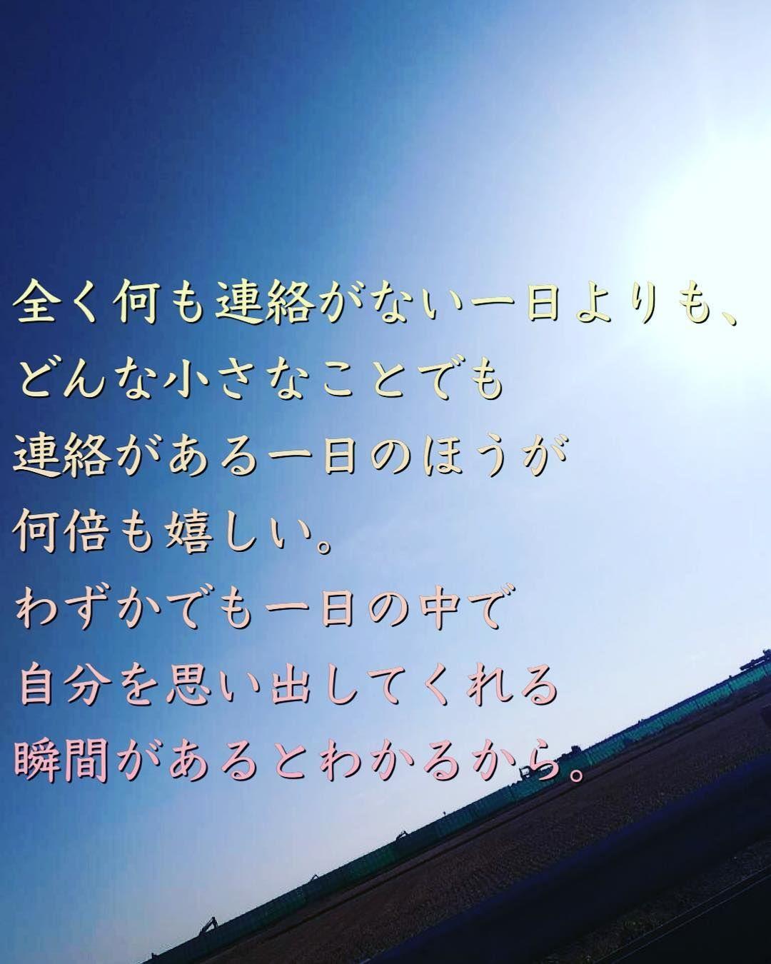 "Photo of Nana on Instagram: ""、 カフカさんの言葉 、 #心に残る言葉#心に響く言葉#言葉の力#言葉#言霊#気…"