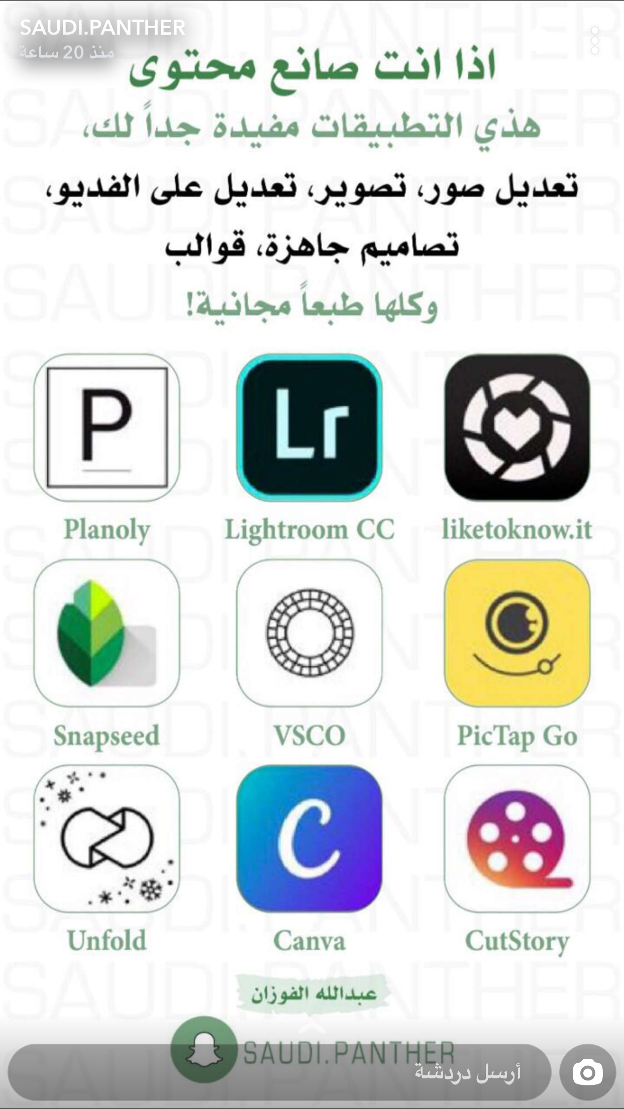Pin by Maryam on Program Iphone app layout, Application