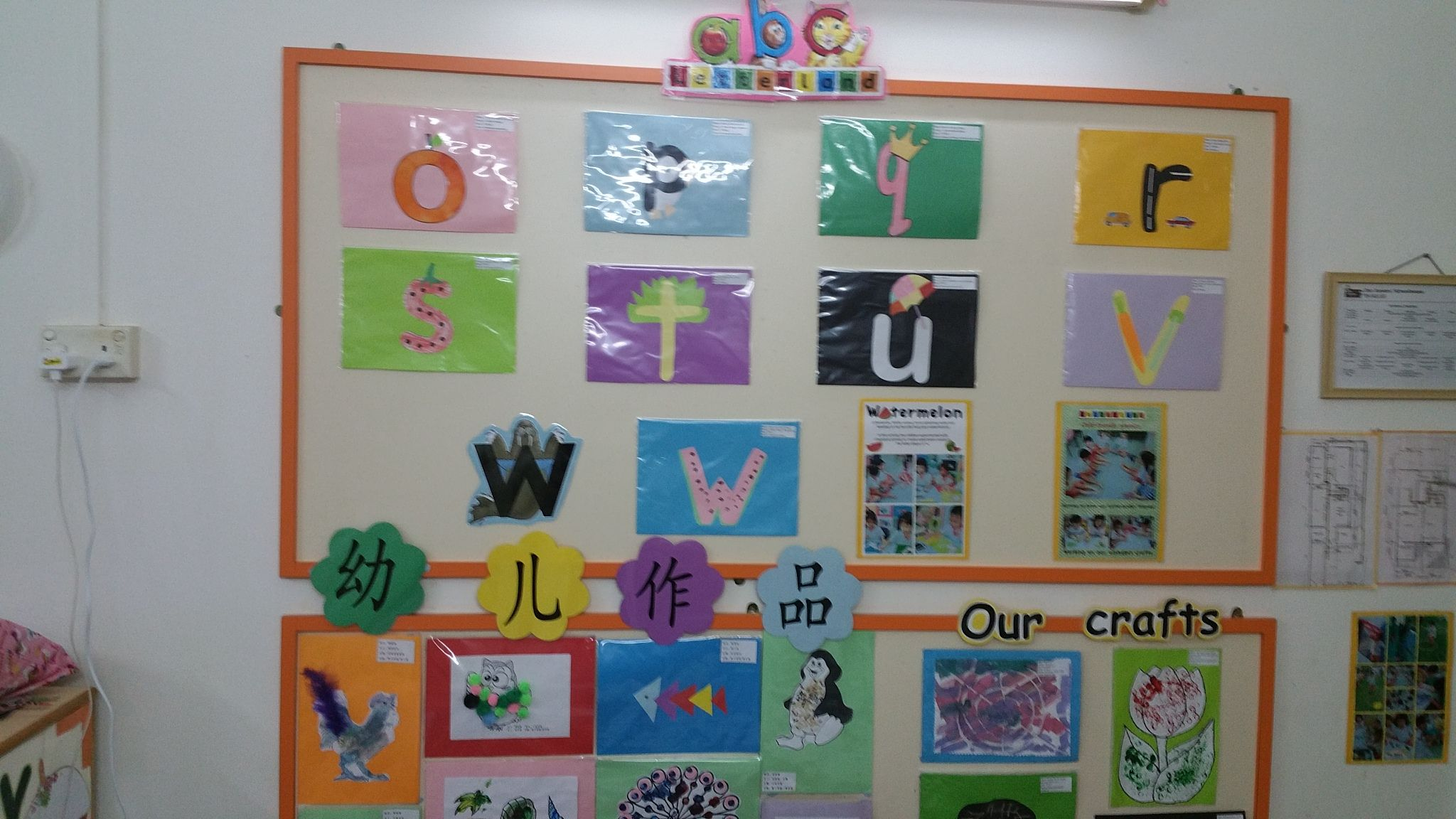 Letterland cum alphabet and thematic board / crafts - o to w