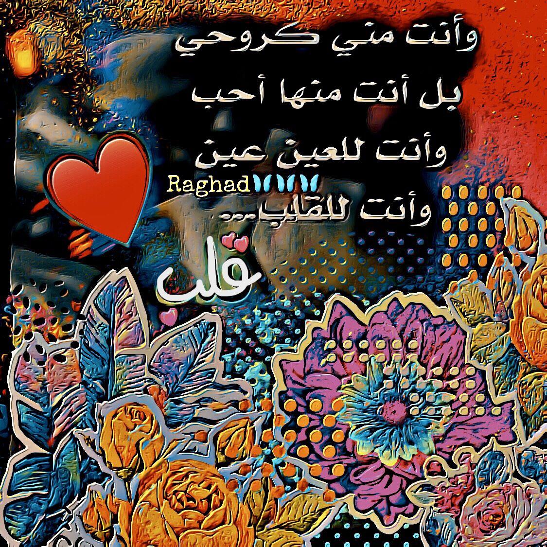 Desertrose أنت للعين عين وأنت للقلب قلب إنت روحي وعيني وقلبي Desert Rose Movie Posters Poster