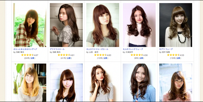Haircut Names With Pictures For Ladies Haircut Haircutnames Ladies Names Pictures Ladieshaircut Hairstyle Names Hair Styles Japanese Short Hair