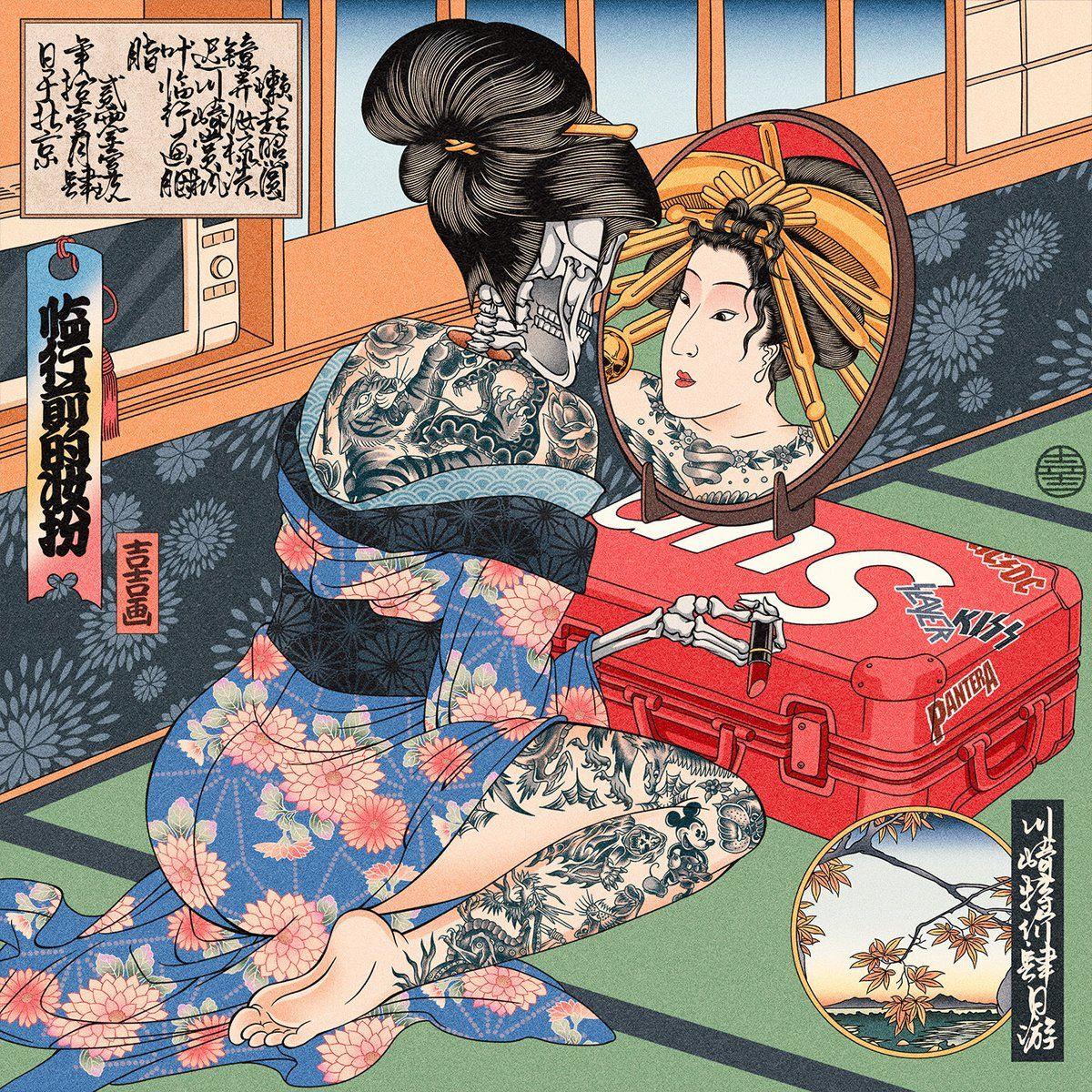Modern Ukiyo E Illustrations In 2020 Ukiyoe Japanese Art Illustration