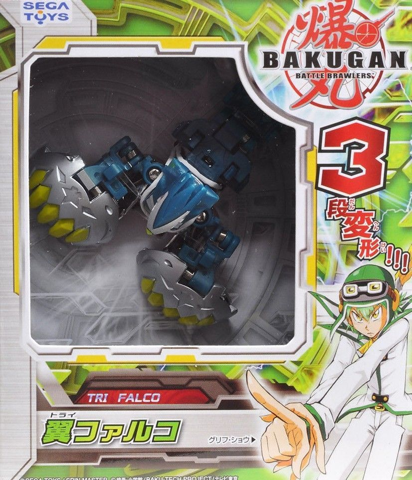 Sega Toys Bakugan Battle Brawlers Baku Tech Booster Pack Tsubasa