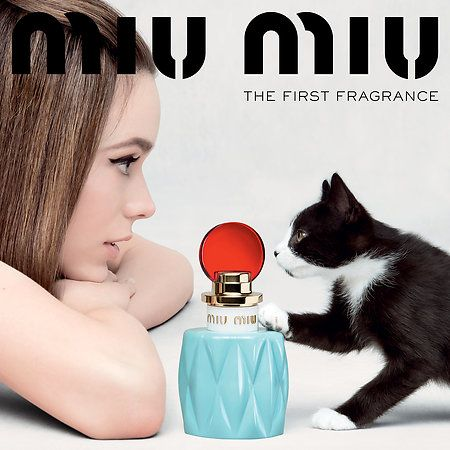 Buy~ Adverts List MiuSephora Perfume To SMUzpV