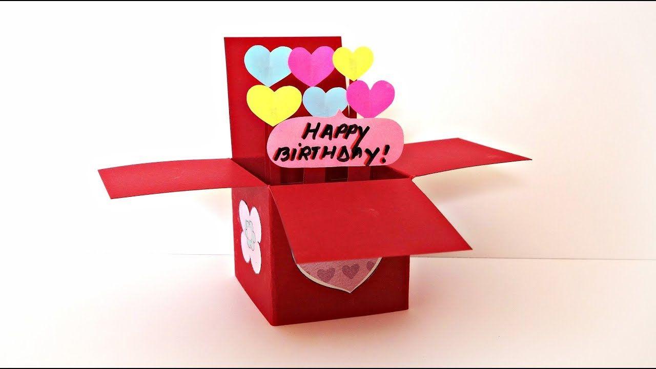 Explosion Box Pop Up Card Handmade Birthday Gifts Birthday Card Diy Maison Zizou In 2021 Diy Birthday Gifts For Sister Birthday Cards Diy Handmade Birthday Gifts