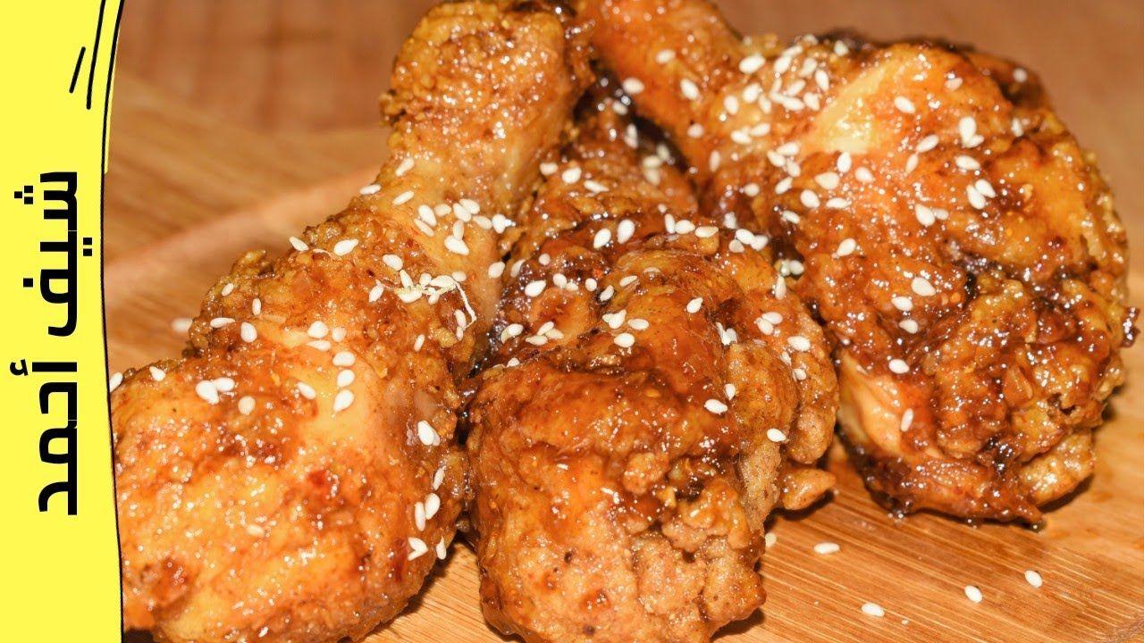 طريقة تحضير دجاج كنتاكي منزلي رائع وجديد 2019 دجاج مقرمش Kentucky Fried Chicken Youtube Recipes Food Yummy Food
