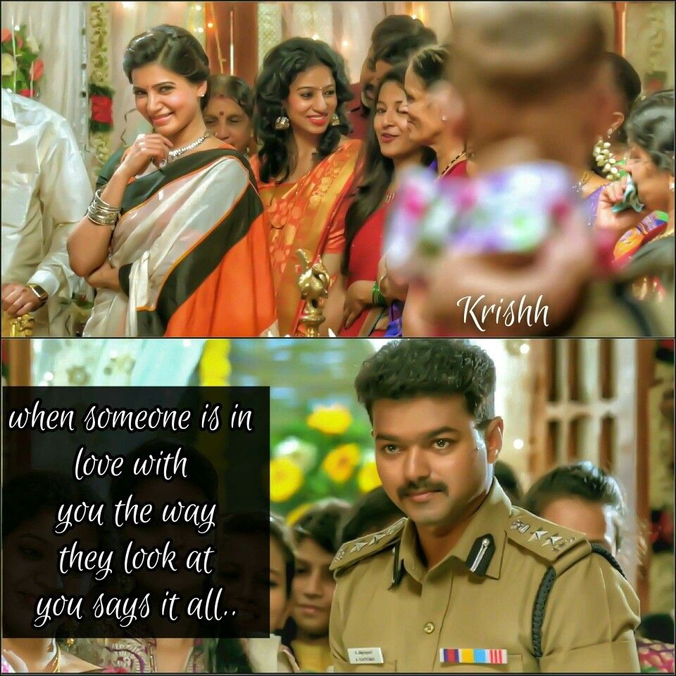 Theri Movie Love Images With Quotes: Pin By Insha 568 On Random Facts