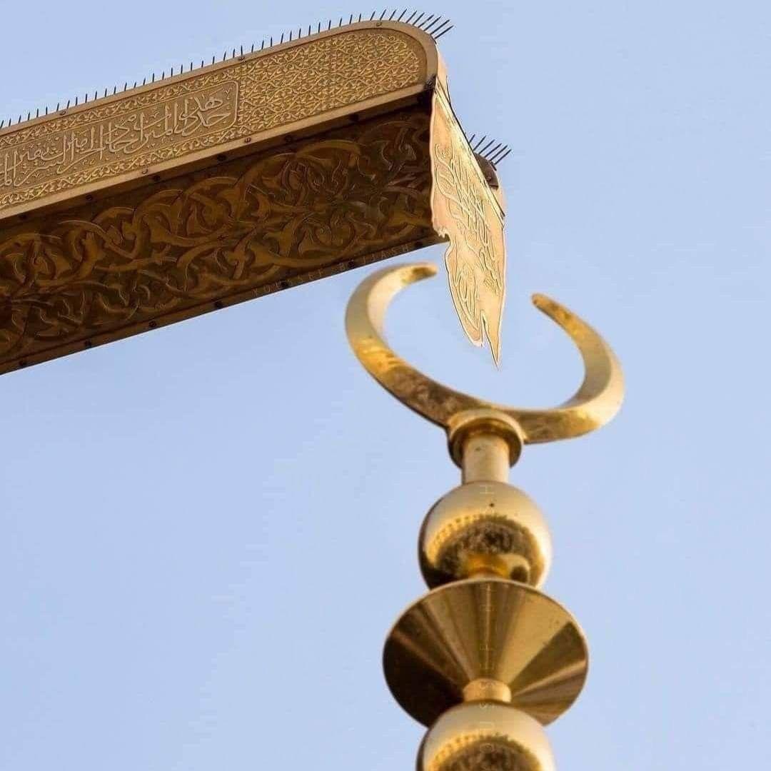 Pin By Sha On Makkah Medina Door Handles Home Decor Decor