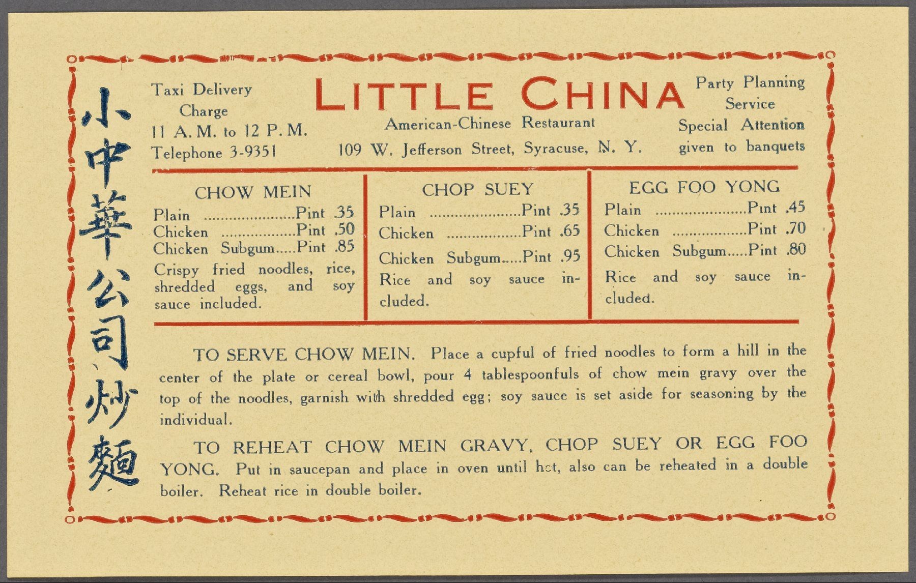 Little China Syracuse Ny 1938 Instructions On How To Serve Chow Mein For A Party Vintage Menu Chinese Menu Menu
