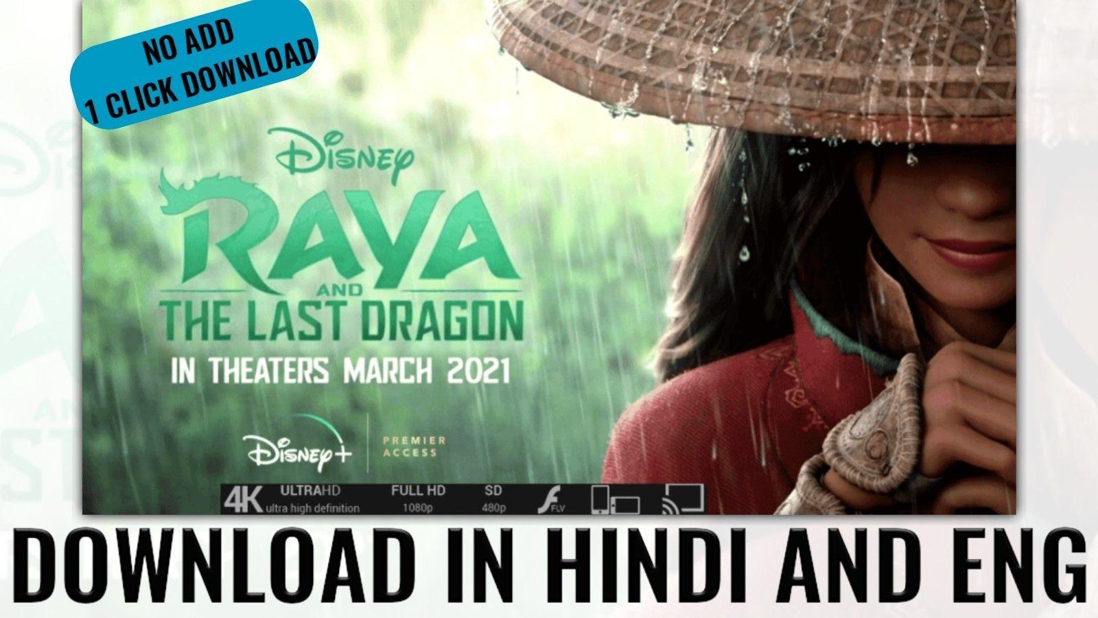 Download Raya And The Last Dragon 2021 Hindi Unofficial Dubbed English Dual Audio Webrip 720p In 2021 Brave Movie Dragon Movies Hindi