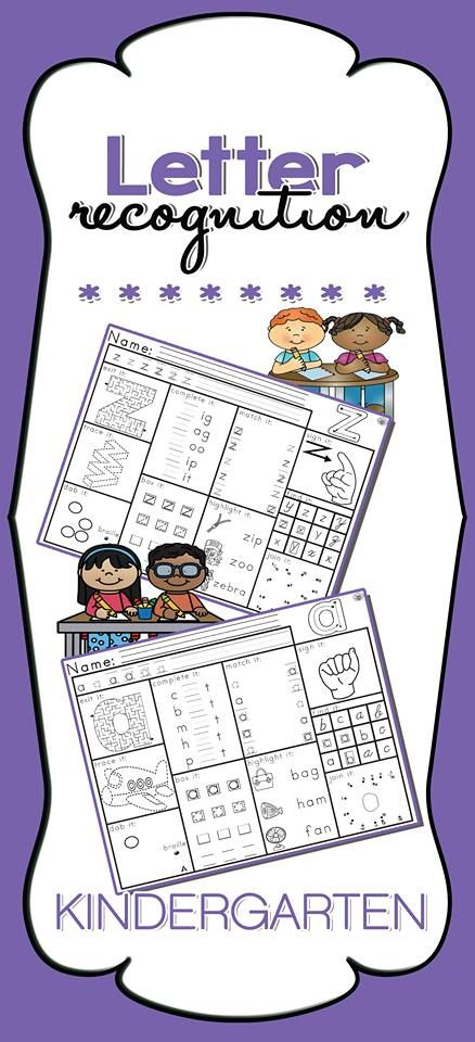 Worksheets for Letter Recognition Worksheets, Activities and Pre - exit letter