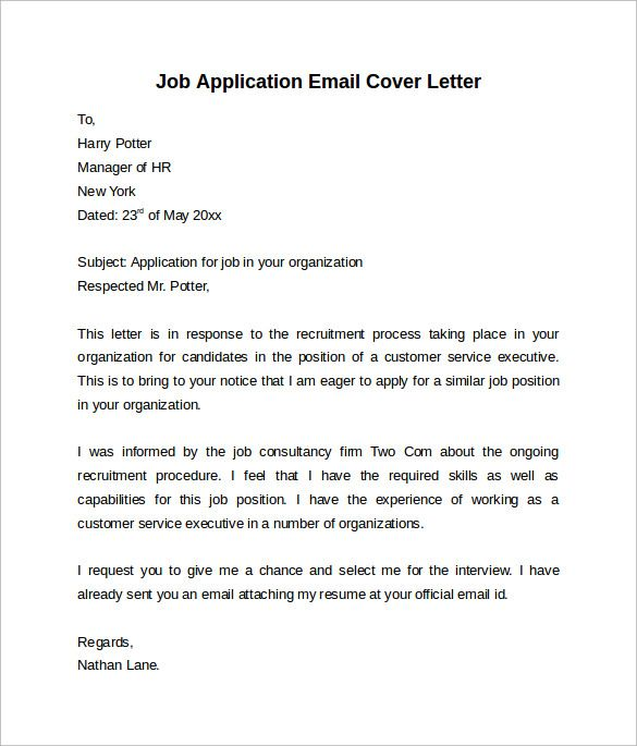 job application email cover letter example recentresumes com - athletic resume template